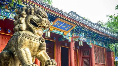 北京大学公开课:古代汉语