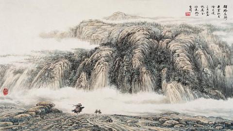复旦大学公开课:中国文学批评史