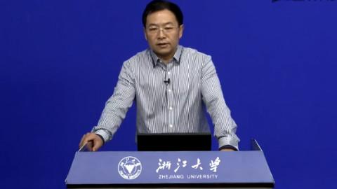 浙江大学公开课:中国近现代史纲要