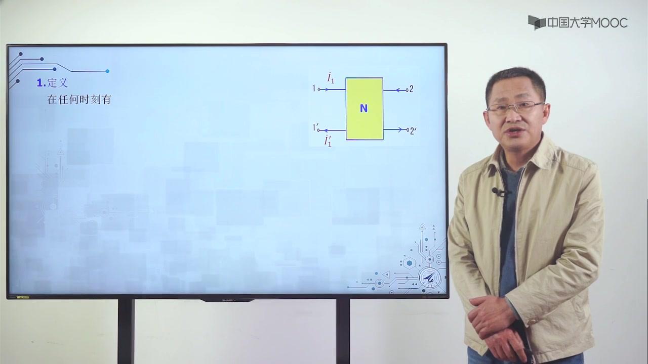名校公开课-电路基础-段哲民   西北工业大学